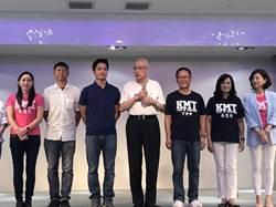 台北》称24%柯粉不再投柯 丁守中:他流失的选票我至少可拿一半