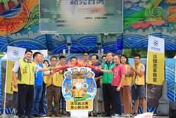 法稅改革聯盟環島活動 6個台南市長參選人來了5個
