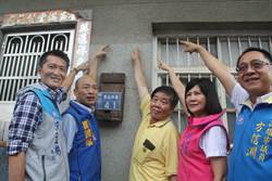 高雄》韓國瑜視察823淹水嚴重的岡山潭底社區 允諾當選市長一定徹底解決水患
