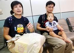 新千歲機場重新開放 首班返回台班機旅客:回家真好!