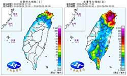 明日暴雨再袭北台 「最强颱风」下周末最靠近