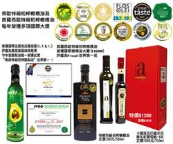 歐洲優質橄欖油 中秋送禮新選擇