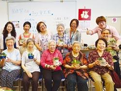 潤福 許銀髮族一個美好的退休生活