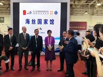 陸投資貿易洽談會串連世界淘金 台灣視而不見?