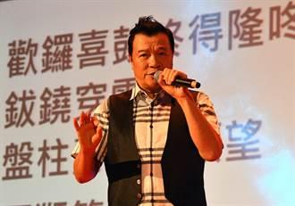 蔡衍明愛心基金會「向全國志工致敬演唱」列車首次開抵台東