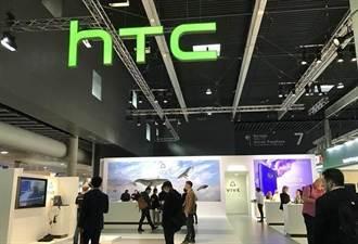 HTC把一手好牌打到輸!專家戳破3大致命傷