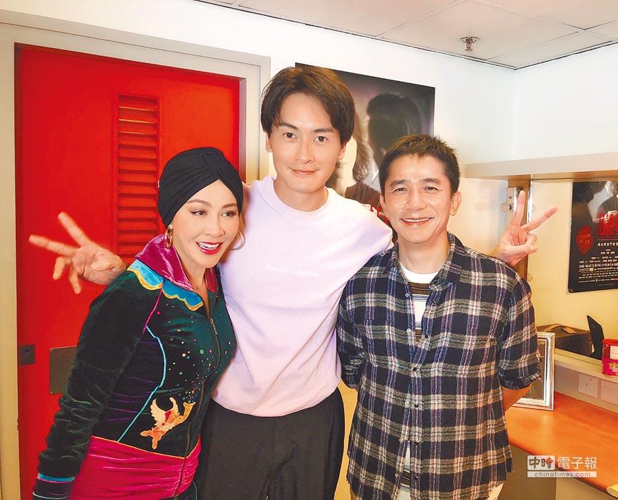 鄭元暢(中)和梁朝偉(右)、劉嘉玲聚會,心情像小粉絲一樣興奮。
