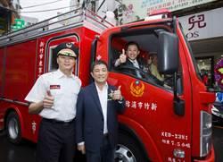 東寧宮贈小型消防車 提升竹市救災硬體裝備
