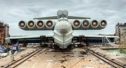 俄研發配備導彈地效飛行器 雷達無法偵測