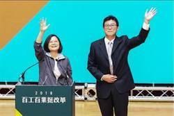台北》林濁水:小英危機處理釀更大危機 災害恐不只在台北!