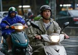 《中時晚間快報》雙北、基隆注意 氣象局發布超大豪雨特報