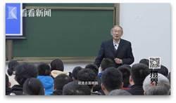"""他是上海交大学生最喜欢的""""又土又木""""教授"""