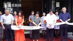 《在•海上》 2018上海名家邀請展開幕