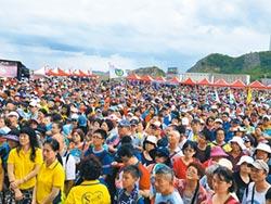 外木山大健走 3萬人參加破紀錄