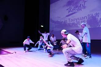 BBOY全世界好手競技 9月22日中壢登場
