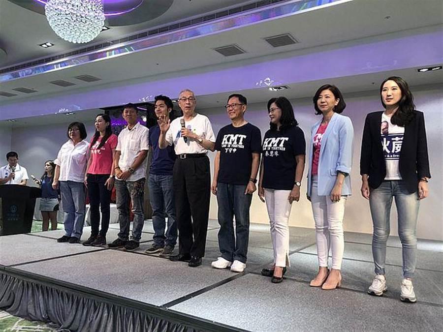國民黨台北市長參選人丁守中青年後援會下午成立,同時舉行青年入黨Party。(丁守中辦公室 提供)