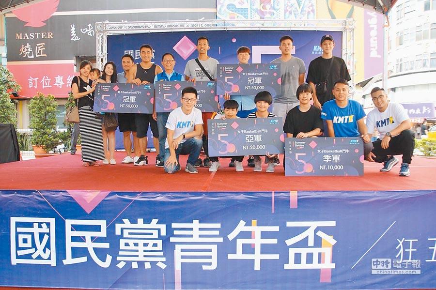 【狂五夏祭】國民黨青年盃決賽圓滿落幕。圖/國民黨青年部提供