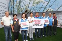 日人腳踹慰安婦銅像 高思博率國民黨議員抗議