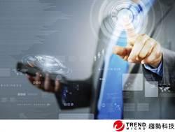 《科技》趨勢科技新計畫,助源頭杜絕IoT資安風險