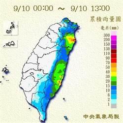 氣象局:山竹明晚轉強颱 最快周五發海警