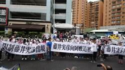 抗議日人踹慰安婦銅像 謝龍介嗆你怕了我幫你收驚
