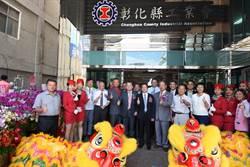 投資離岸風電 魏明谷:將來20年營運、維護與維修都會在彰化
