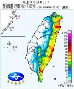 預防熱低壓及山竹豪雨 賴清德視察氣象局