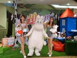 廣三SOGO周年慶「嚕嚕咪」賣萌助陣
