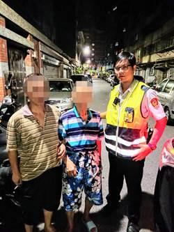 台大駐衛警退休老翁迷路 萬盛所員警協助回家
