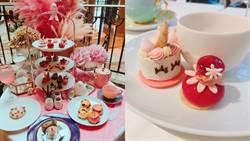 美味又有意義!雅詩蘭黛 X 台北君悅聯名「粉紅閨密下午茶」