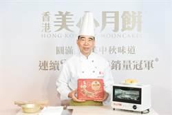 香港美心月餅中秋銷售看漲2成