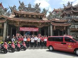 大甲鎮瀾宮今捐消防救災車 顏清標:有需要就支持