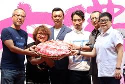 台灣代表出爐!《大佛普拉斯》傳將出征奧斯卡最佳外語片