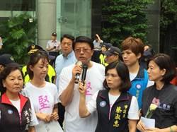日人踹慰安婦銅像 謝龍介率藍青年堵日台交流協會抗議