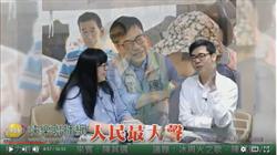 陳其邁接受電台訪問  熱情聽眾扣應直呼「市長」