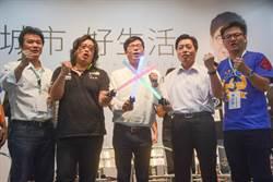 高雄》公布「电竞六式」政策 陈其迈要buff高雄