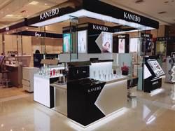 熱搭周慶買氣日系彩妝先開跑  KANEBO全台首櫃登場