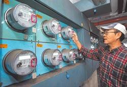 10月電價 擬凍漲 不排除首度動用電價平穩準備