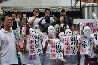 新黨主張 台北市也豎立慰安婦銅像