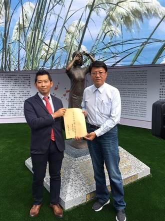 澄清未踹慰安婦銅像 藤井實彥發聲明抗議國民黨捏造圖像