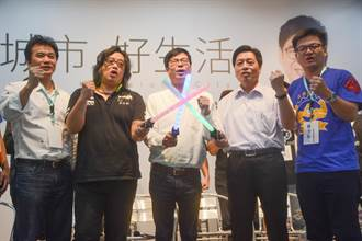 高雄》公布「電競六式」政策 陳其邁要buff高雄