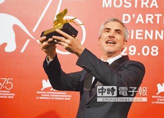 第75屆威尼斯影展-艾方索奪金獅 被虧名字難念