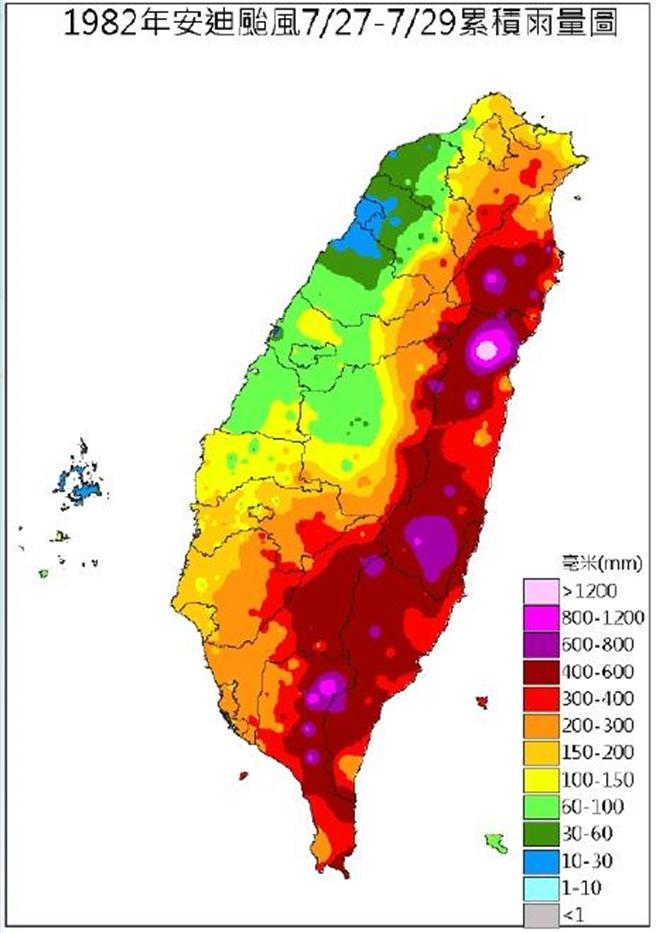 1982年安迪颱風累積雨量。(圖/氣象局)