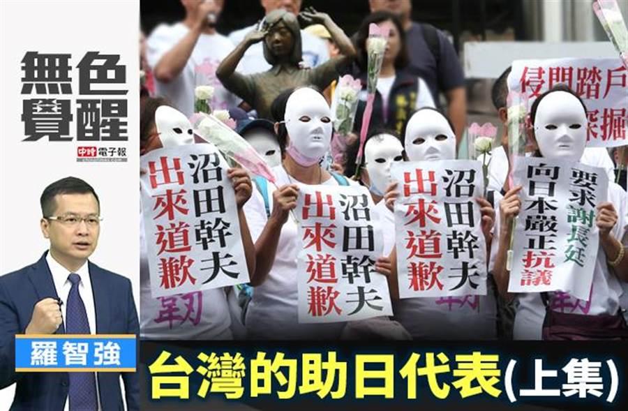 無色覺醒》羅智強:台灣的助日代表(上集)