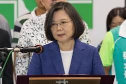 日人踹慰安婦像小英神隱 挨轟:是總統還是日本駐台灣總督?