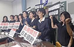 藤井實彥踹慰安婦銅像 國民黨團要求列為「不受歡迎人物」