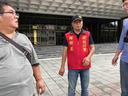 統促黨日台交流協會潑漆  李承龍3人各5萬元交保