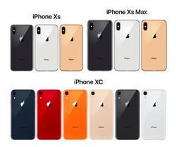 外媒押寶三款新iPhone同時開賣 預警6.1吋款超難搶