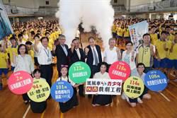 宣傳反毒 紙風車前進弘道國中