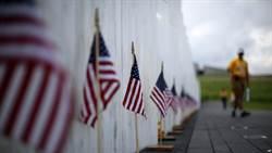 17年了!美國911事件死亡人數仍在增加 遺骸鑑定未停止